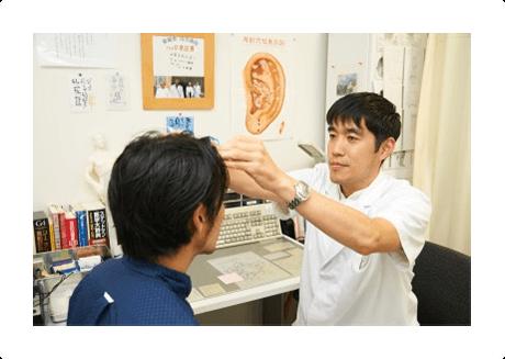 山元式新頭針療法