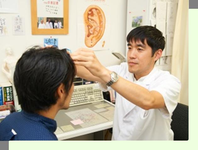 加藤医師の治療